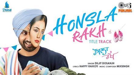 honsla rakh title track out now
