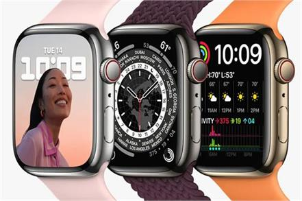 apple watch series 7 sale today