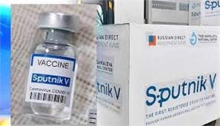 sputnik v vaccine is effective for all variants of corona delta strain