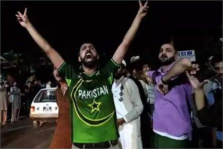 after winning match  pakistanis opened fire in  air  killing 12 people
