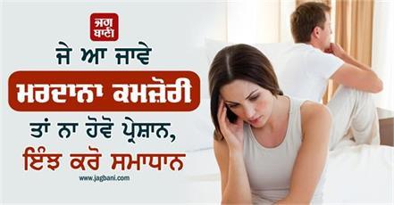 physical illness roshan health care treatment