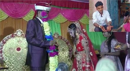 baraat returned without bride