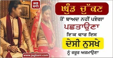 shraman health care physical illness ayurvedic treatment