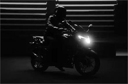 bajaj pulsar 250f teaser launched