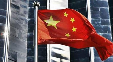 china offered to hold afghan peace talks