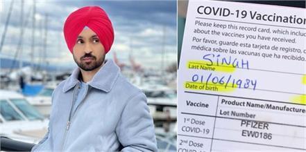 diljit dosanjh corona vaccine first dose