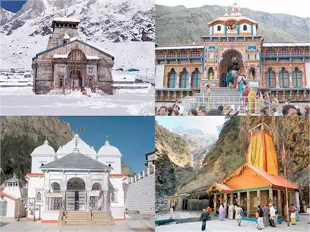 online chardham darshans pooja facility will be soon