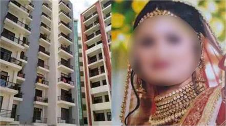 female doctor died falling 9th floor in kanpur