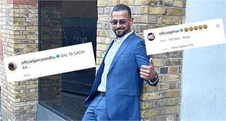 garry sandhu another reply on controversy