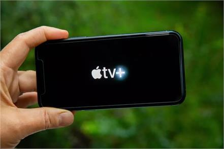 apple tv free subscription for one year offer will be reduced