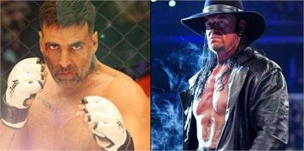 undertaker invite akshay kumar to fight