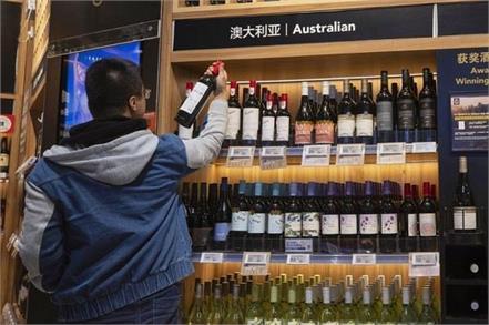 australia and china  liquor exports  wto