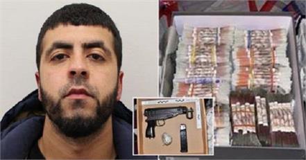 uk  drug traffickers  punishment