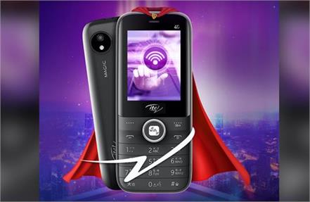 4g feature phone