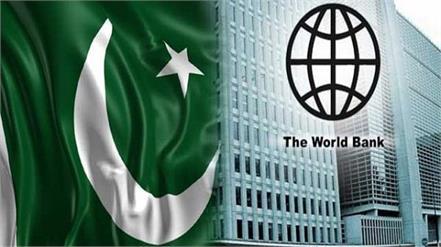 pakistan government  world bank  debt  economic recession