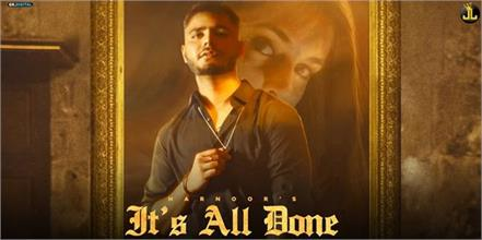 harnoor new song its all done out now