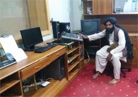 taliban capturing radio and national tv offices in afghanistan