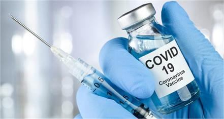 all adults in 5 states will get covid vaccine by january 2022