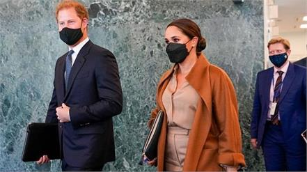 harry and meghan visit un headquarters amid world leaders meeting