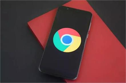 google chrome huge security threat puts almost 2 billion users