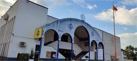 special meeting on september 25 to register sikhism in italy