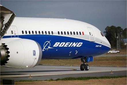boeing 737 max makes emergency landing due to engine issue