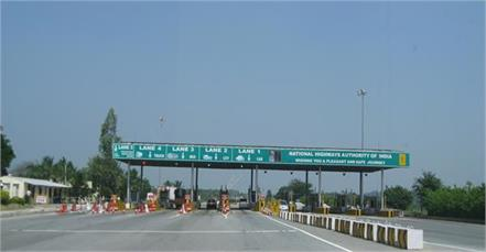 if you want to cross the toll without any hassle then do this work first