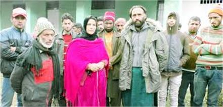 pok women elected sarpanch in kashmir