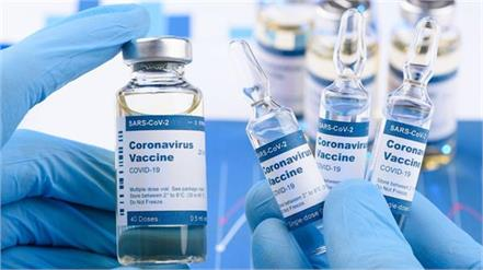 moderna coronavirus vaccine price revealed