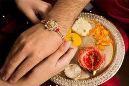 150 sisters in jaunpur sent rakhi to jailed brothers