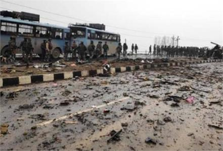pulwama attack jaish e muhammed pakistan mumbai