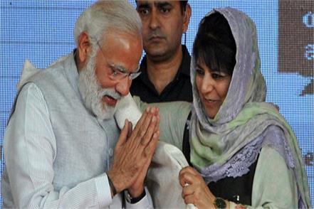 bjp pdp alliance jammu kashmir mehbooba mufti narendra modi