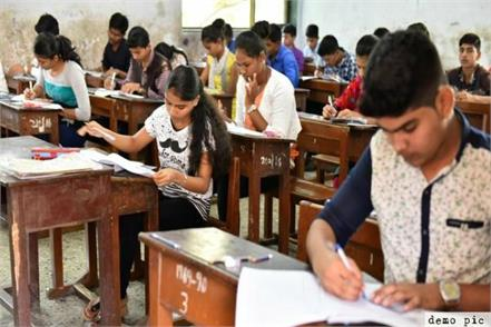 bihar board issued the matriculation test schedule