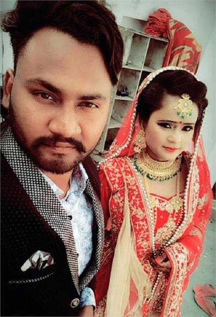newly wed woman died
