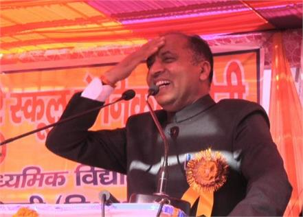 when the nose was rubbished and apologized to cm jairam thakur