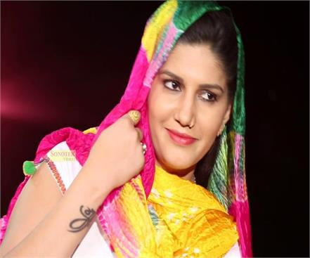 lucknow fir lodged against 5 organizers including sapna chaudhary