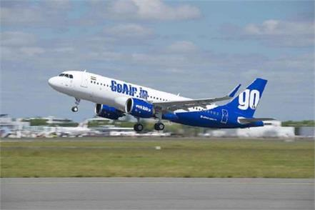 technical defect in two aircraft of goair