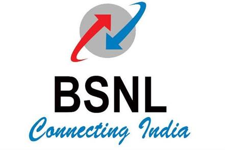 bsnl introduces rs 1 097 annual plan with 25gb data and unlimited calls