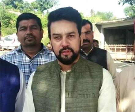 anurag thakur spoken on the formation of ram temple