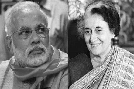 goa assembly bjp amit shah congress indira gandhi