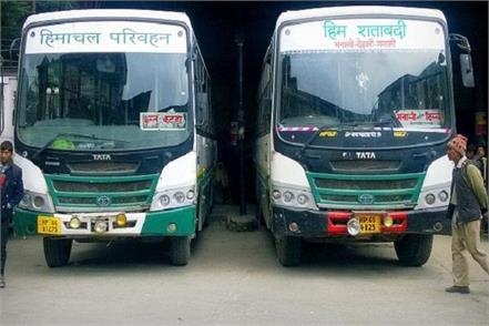 hrtc to run 15 special buses on diwali festival