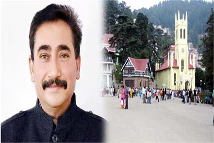 health minister gave big statement about change the name of shimla
