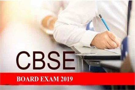 cbse will start the process of registration for 10th 12th exam