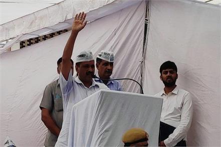 delhi cm arvind kejriwal arrived at jhajjar haryana