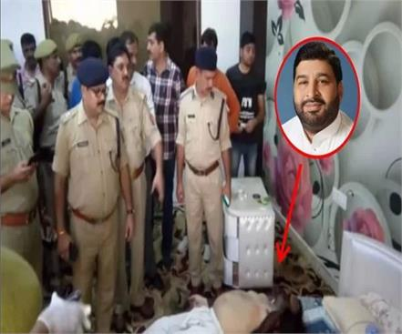 former bsp mla haji aleem murder case police running arrows in dark