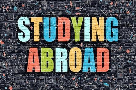 if you are interested in reading abroad then follow these tips