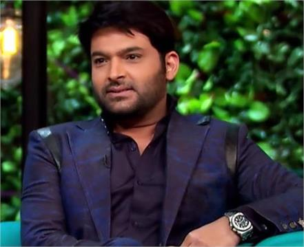 kapil sharma s confirm his marriage date