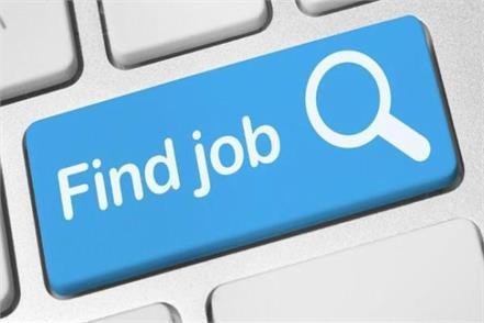 mpsc job salary candidate