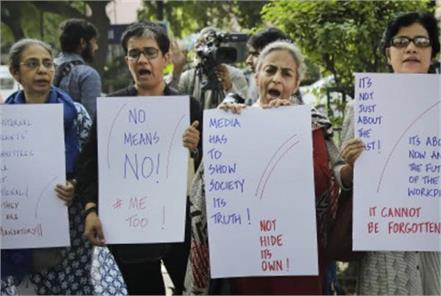 journalists protest in delhi