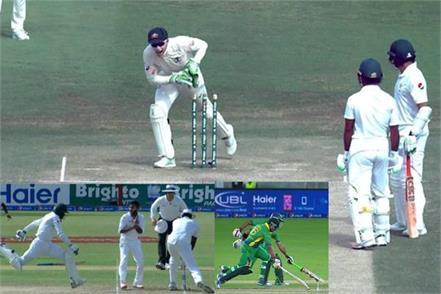 pakistan cricketer is expert in run out see 5 video s